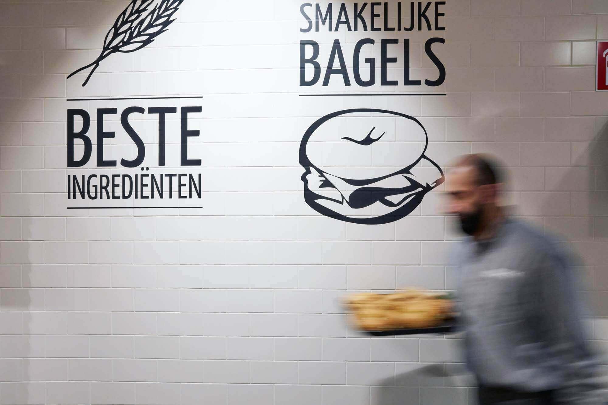 BackWerk, Brauckmann, food service bakery, baking, bread, snacks, Germany